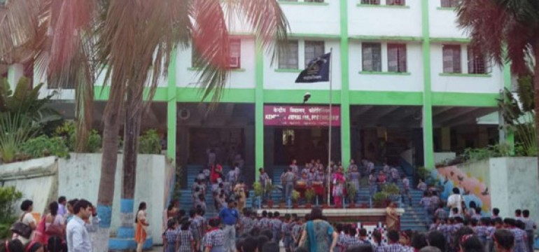 Famous Central Schools In Kolkata