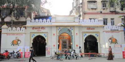 Nathdwara Travel Guide