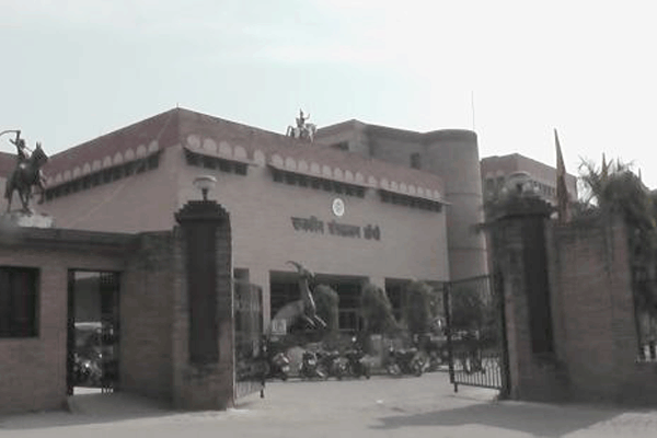 Government Museum in Jhansi