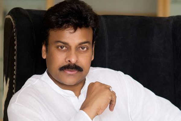 Chiranjeevi Popular Actor In India