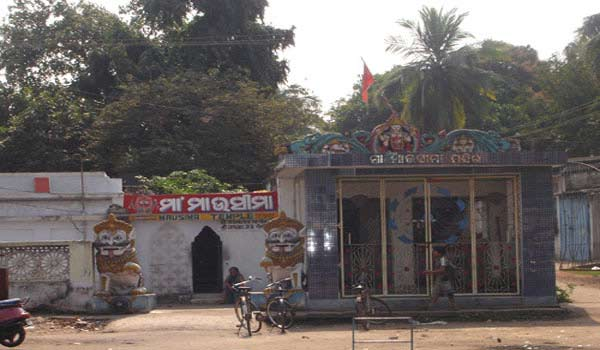 Ardhasini Temple in Puri