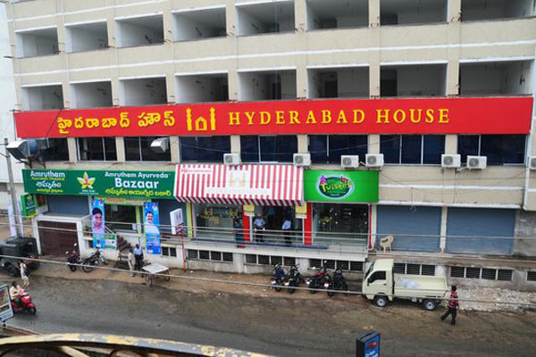 Hyderabad House Restaurant in  Tirupati