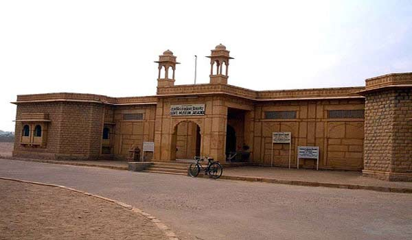 Jaisalmer Government Museum.