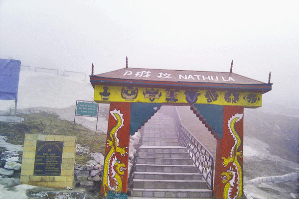 Nathula Pass in Gangtok