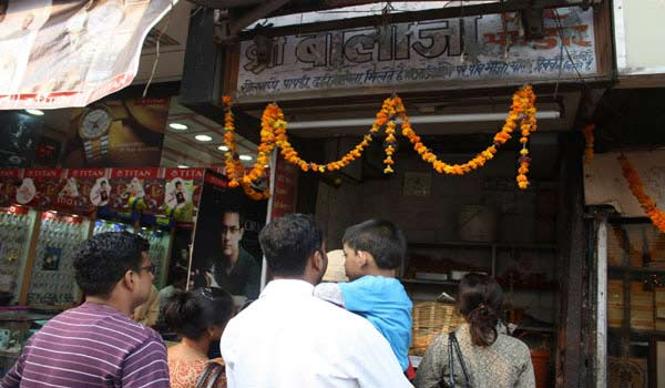Shree Balaji Chaat Bhandar