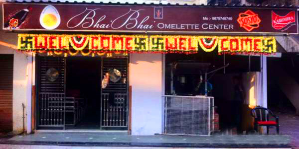Bhai Bhai Egg Centre