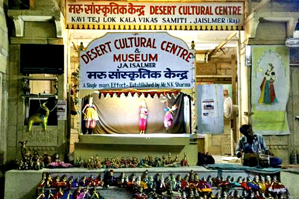 Desert Cultural Centre and Museum