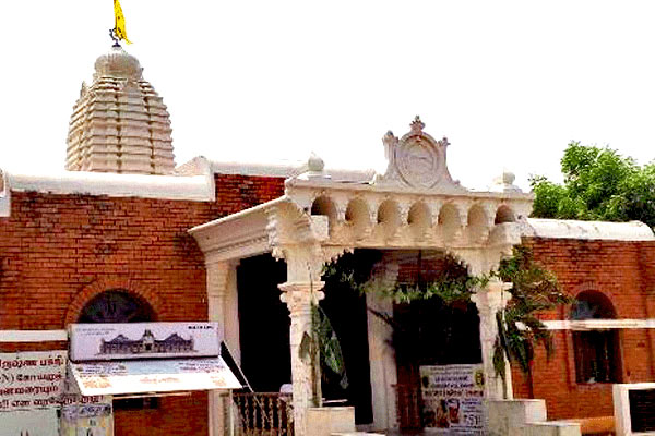 Iskcon Temple in Coimbatore