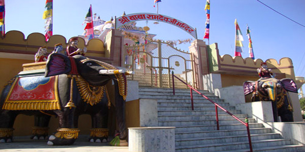 Baba Ramdeo Temple in Jodhpur