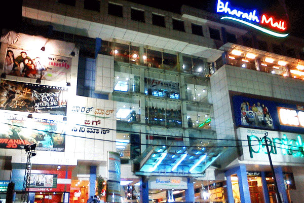 Bharath Mall, Mangalore
