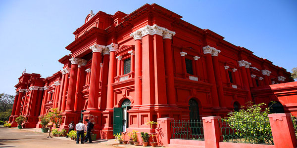 Government Museum in Bangalore