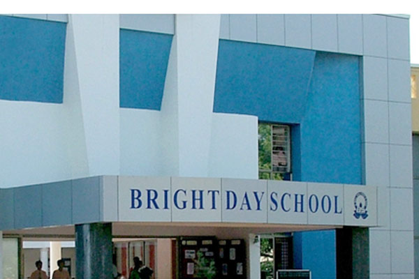 Bright Day School, Vadodara