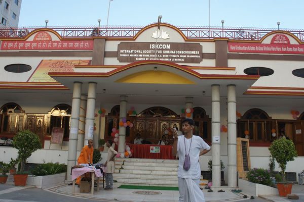 Iskcon Temple, Gurgaon
