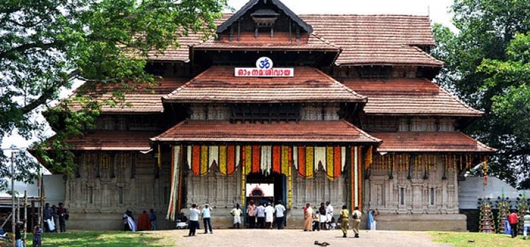 Thrissur Travel Guide