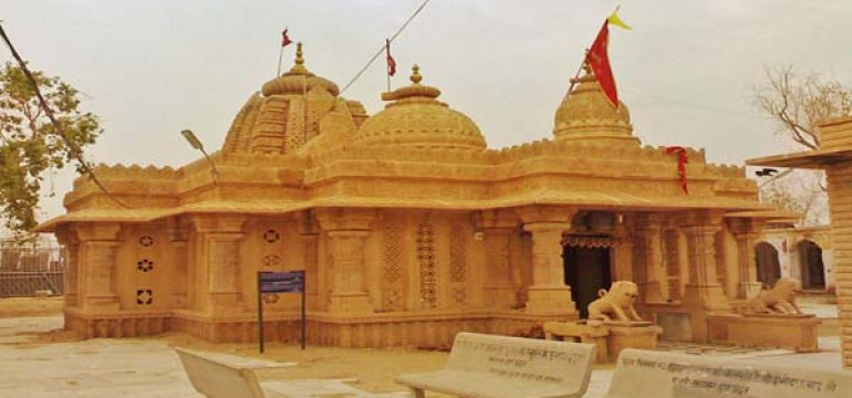 Nagaur Travel Guide