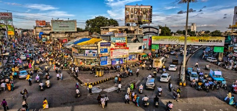 Nagpur Travel Guide