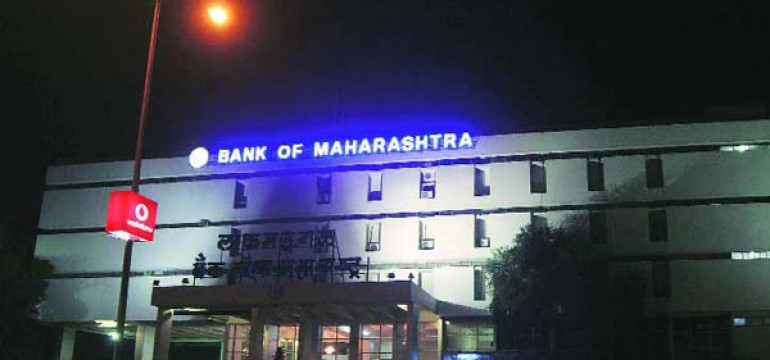 Major Government Banks in India